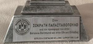 sokratis3